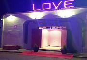 Haz clic en la foto para ver a tamaño completo  Nombre:  love1.jpg Vistas: 0 Tamaño:  39,3 KB (Kilobytes) ID: 442428