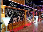Vip Bunny Night Club - Av. de Francia 002 - Maspalomas - Las Palmas - 651016655