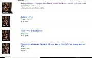 Haz clic en la foto para ver a tamaño completo  Nombre:  702.png Vistas: 0 Tamaño:  132,0 KB (Kilobytes) ID: 443912