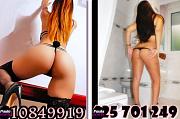 Haz clic en la foto para ver a tamaño completo  Nombre:  746.png Vistas: 0 Tamaño:  294,0 KB (Kilobytes) ID: 441661
