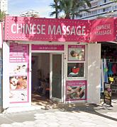 Chinese Massage - Avenida Europa 007 - Benidorm - 965438733 / 865528304